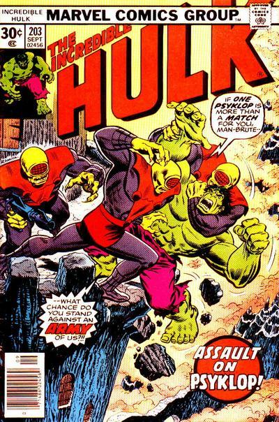 hulk 203 cover