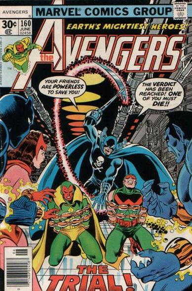 avengers 160 cover grm reaper