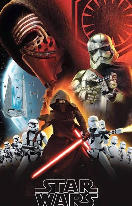 O primeiro promo poster do filme.