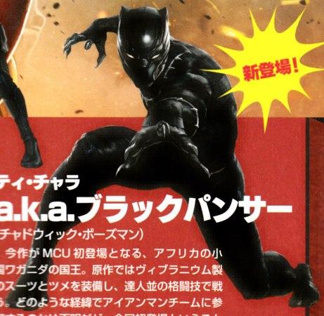 O Pantera Negra numa imagem promocional de Guerra Civil.