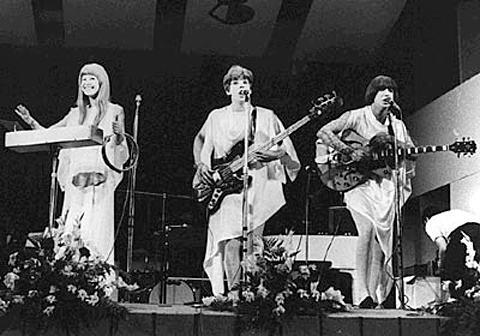 mutantes-1968-record tremerin